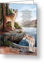 Two Wolves- Poster Greeting Card by Dorothy Riley