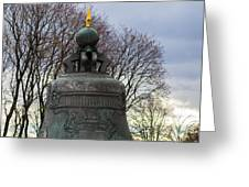 Tzar Bell Of Moscow Kremlin - Square Greeting Card