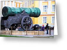 Tzar Cannon Of Moscow Kremlin Greeting Card