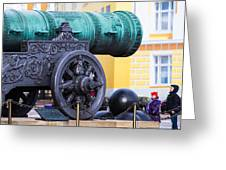 Tzar Cannon Of Moscow Kremlin - Square Greeting Card