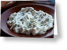 Tzatziki Served On A Plate Greeting Card