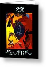 Tzuflifu   - The Emperor Greeting Card