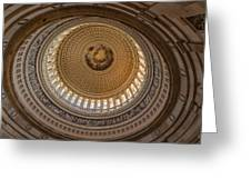 U S Capitol Rotunda Greeting Card by Steve Gadomski