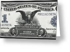 U. S. Silver Certificate 1899 Greeting Card