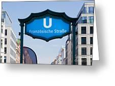 Ubahn Franzosische Strasse Berlin Germany Greeting Card