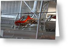 Udvar-hazy Center - Smithsonian National Air And Space Museum Annex - 1212101 Greeting Card
