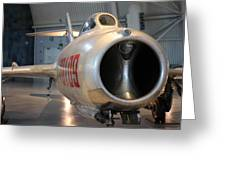 Udvar-hazy Center - Smithsonian National Air And Space Museum Annex - 121243 Greeting Card