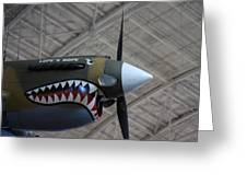 Udvar-hazy Center - Smithsonian National Air And Space Museum Annex - 121253 Greeting Card by DC Photographer