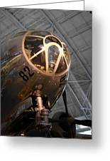 Udvar-hazy Center - Smithsonian National Air And Space Museum Annex - 121288 Greeting Card