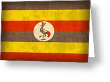 Uganda Flag Vintage Distressed Finish Greeting Card