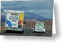Uhaul On The Move Greeting Card