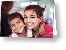 Uighur Children At Kashgar Market Xinjiang China Greeting Card