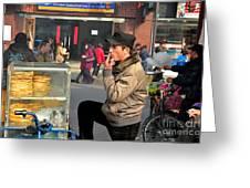 Uighur Street Side Bread Vendor Smokes Shanghai China Greeting Card
