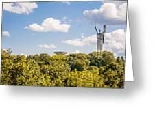 Ukraine Motherland Statue  Greeting Card