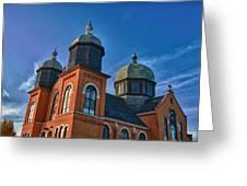 Ukranian Orthodox Church 20049 Greeting Card