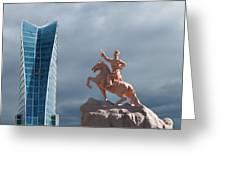 Ulaanbaatar Greeting Card