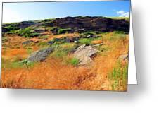 Ulm Pishkun Buffalo Jump Ridgeline  Greeting Card