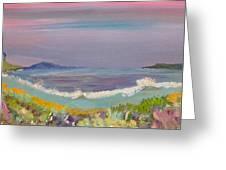 Ulua Beach At Sunset Greeting Card