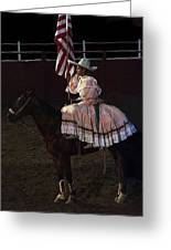 July 4th Rodeo Hispanic Female Rider Charreada Chandler Arizona 1999-2014 Greeting Card