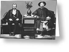 Ulysses S. Grant Visits China Greeting Card