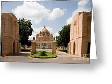Umaid Bhawan Palace, India Greeting Card