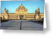 Umaid Bhawan Palace Greeting Card