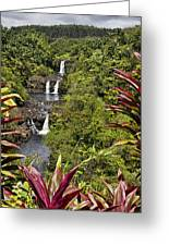 Umauma Falls Greeting Card
