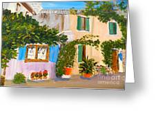 Umbera Courtyard Greeting Card