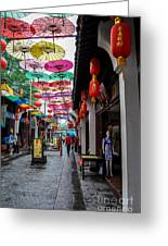 Umbrella Street Greeting Card