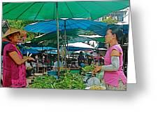 Umbrellas In The Marketplace In Tachilek-burma Greeting Card