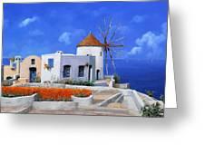 un mulino in Grecia Greeting Card