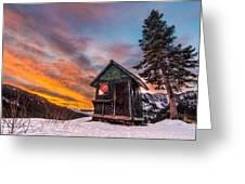 Unbelievable Sunrise Greeting Card