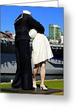Unconditional Surrender Kiss Greeting Card