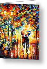 Under One Umbrella - Palette Knife Figures Oil Painting On Canvas By Leonid Afremov Greeting Card