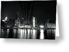 Under The Bridge - New York City Skyline And 59th Street Bridge Greeting Card