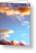 Under The Desert Sky Palm Springs Greeting Card