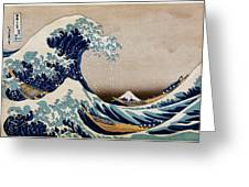Under The Great Wave Off Kanagawa Greeting Card