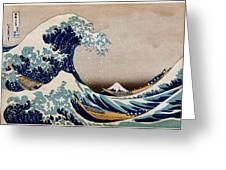 Under The Great Wave Off Kanagawa Greeting Card