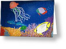 Under The Sea Mural 1 Greeting Card