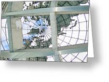 Under The Unisphere Greeting Card