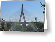 Under The Zakim Greeting Card