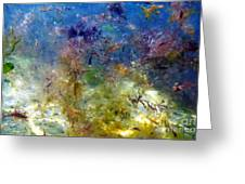 Underwater Abstract. Greeting Card