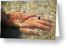 Underwater Hands Greeting Card