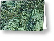 Underwater Rocks - Adriatic Sea Greeting Card