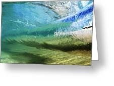 Underwater Wave Curl Greeting Card