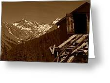 Unending Views In Sepia Greeting Card