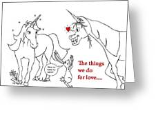 Unicorn Valentines Card Greeting Card