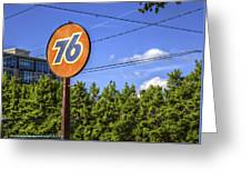 Union 76 In Asheville Greeting Card