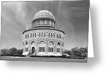 Union College Nott Memorial Greeting Card by University Icons