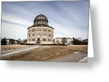 Union College Greeting Card